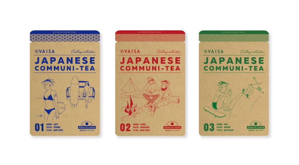 STANDARD GREEN TEA – ILLUSTRATION(静岡県産 里のお茶・山のお茶・森のお茶)