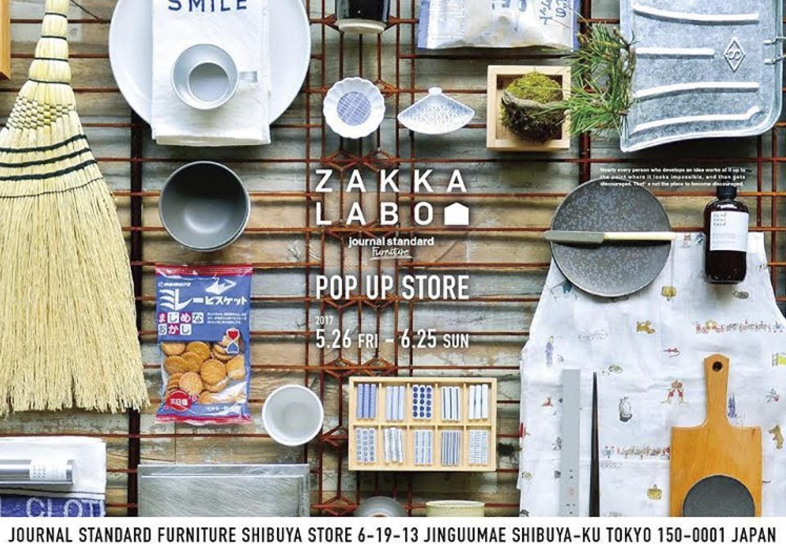 5月26日から「jurnal standard Funiture 渋谷店」にて 「VAISA」を出店!