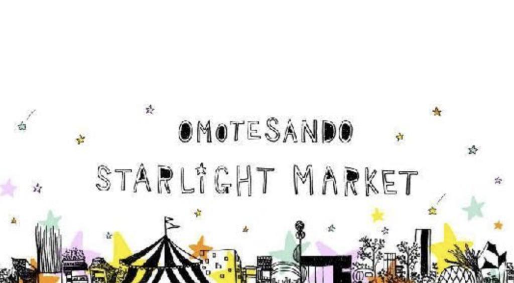ラフォーレ原宿で開催する「Final! Omotesando starlight market」にて「VAISA」を出店!