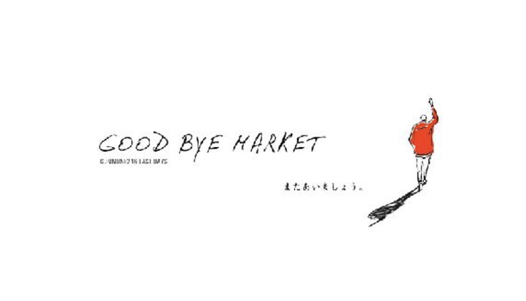 「COMMUNE246」で開催する「GOOD BYE MARKET」にて「VAISA」を出店!