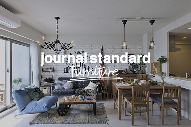 jurnal standard Funiture 渋谷店