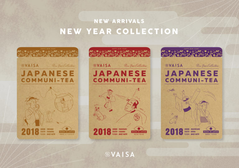 STANDARD GREEN TEA –  NEW YEAR COLLECTION