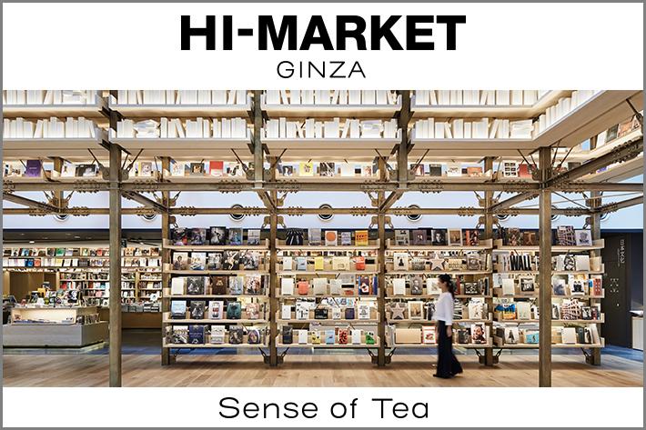 4月17日(火)~5月6日(日)! 「G-SIX」内の「蔦屋書店」にて「VAISA」を出展しております。