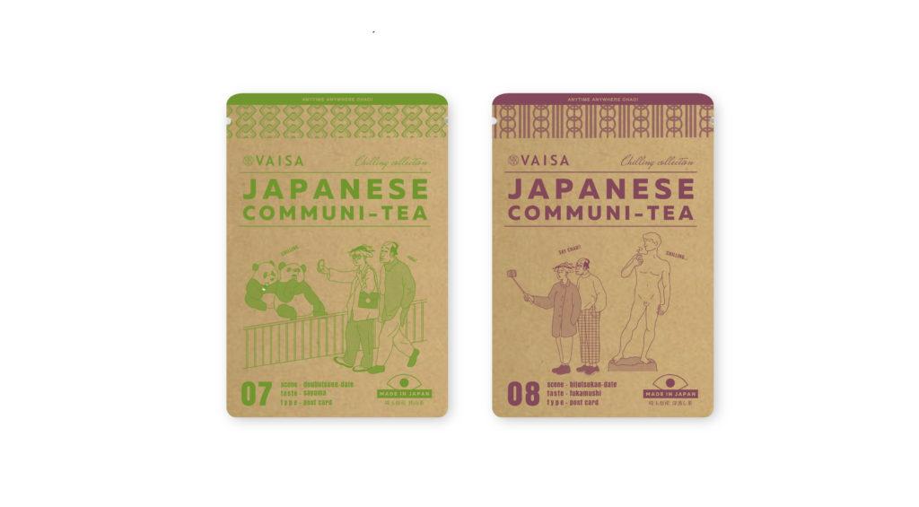 STANDARD GREEN TEA – ILLUSTRATION(埼玉産 狭山茶・深蒸し茶)